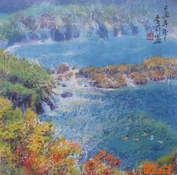 秦川 掠过的秋色 淘宝 名人字画 中国书画交易中心 中国书画销售中心 高清图片